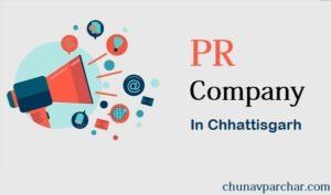 PR Company In Chhattisgarh