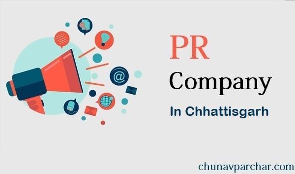 Political PR Company In Chhattisgarh – Public Relation Advertising Companies In Raipur