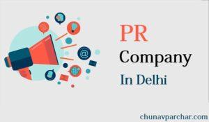 PR Company In Delhi