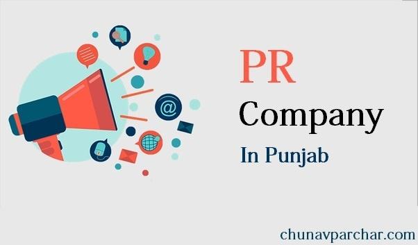 Political PR Company In Punjab – Public Relation Management Agency In Punjab