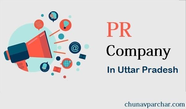 Political PR Company In Uttar Pradesh – Public Relation Management Agency In Uttar Pradesh