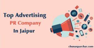 PR Company In Jaipur
