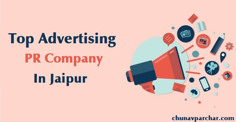Political PR Company In Jaipur – Public Relation Management Agency In Jaipur