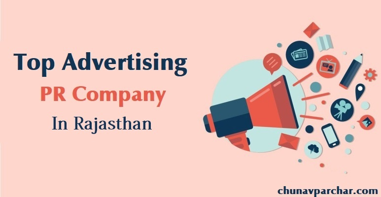 Political PR Company In Rajasthan – Top Public Relation Management Agency