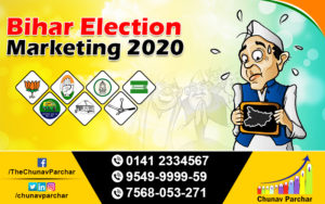 Bihar Election Marketing 2020