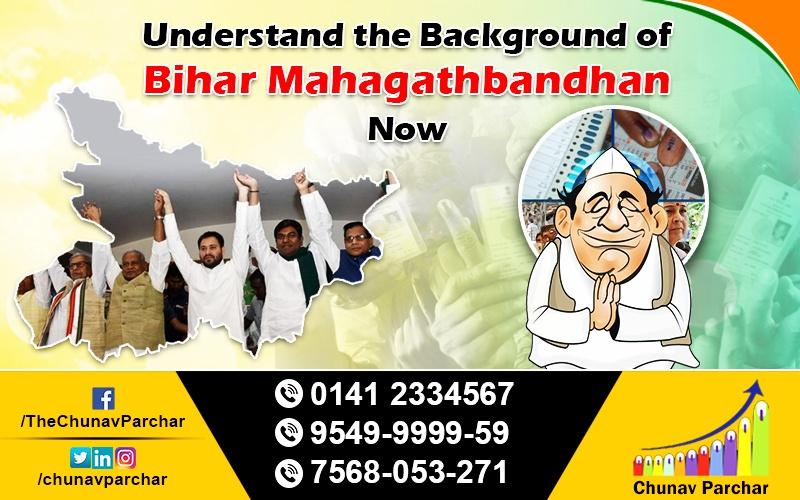 Understand the Background of Bihar Mahagathbandhan Now.
