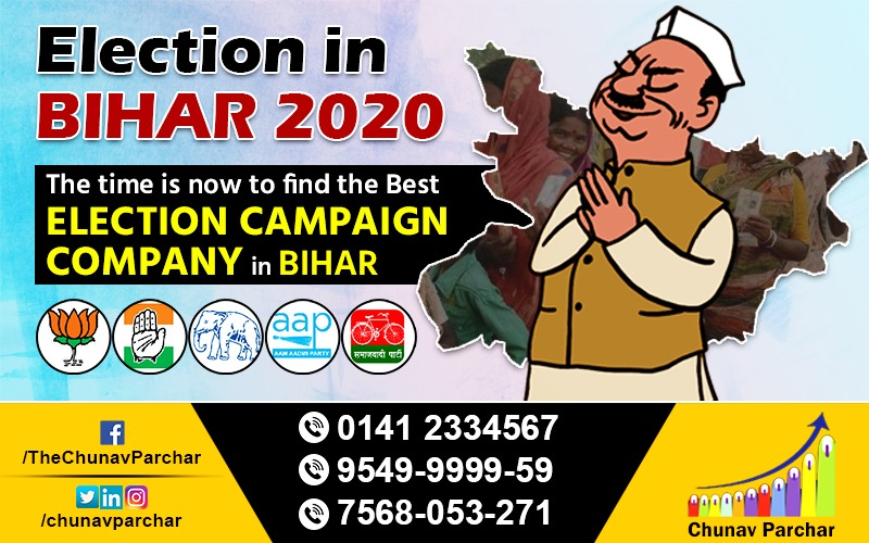 Bihar Elections At The End Of 2020, How All Seem In Difficulties