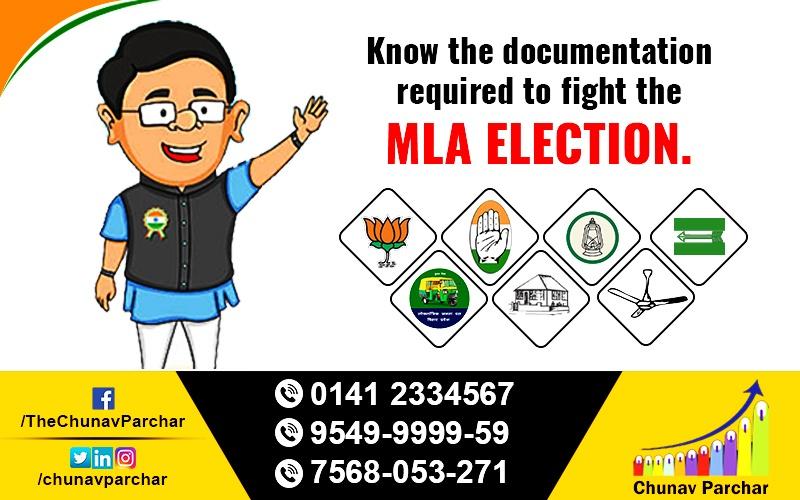 Mla Elections In Bihar Vidhan Sabha Election 2020