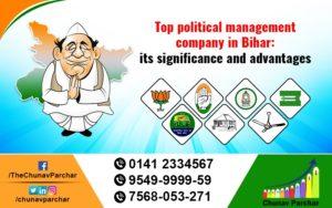 Top political management company in Bihar
