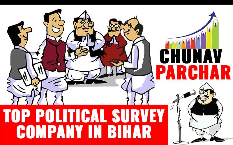 Top Political Survey Company in Bihar