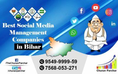 Best Social Media Management Companies in Bihar