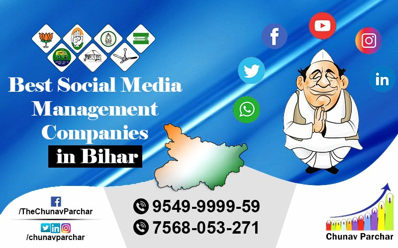 Best Social Media Management Companies in Bihar