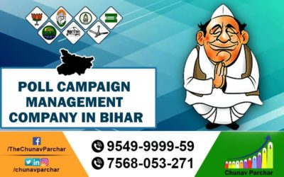 Poll campaign management company in Bihar