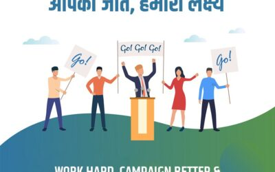 Election Campaign Management Company: Why Creating a Political Campaign Strategy is important?