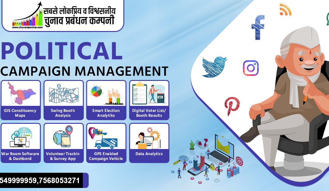 Election Campaign Management Agency In Punjab – Digital marketing Company For Political Campaigns in Assembly Elections